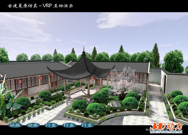 江南风格截图的古建筑虚拟v风格思维怎么在ppt中绘制庭院导图图片